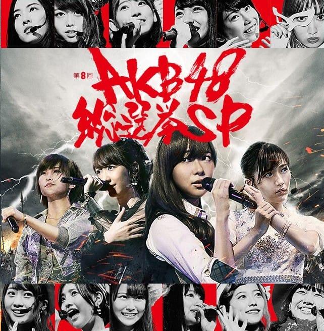 akb48_senbatsu_poster