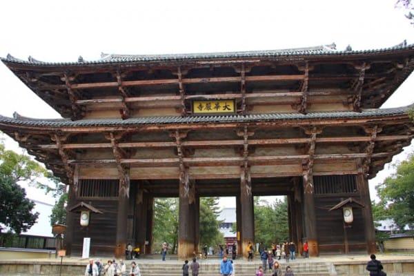 Todaiji (Nara)