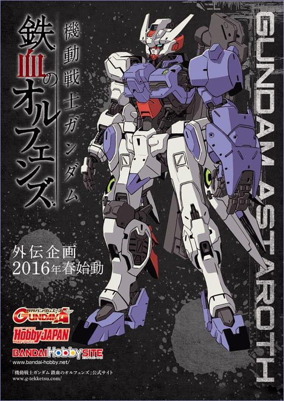seri Mobile Suit Gundam Iron-Blooded Orphans