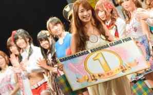 Japan Adult Expo 2016 sukses puaskan para pecinta AV