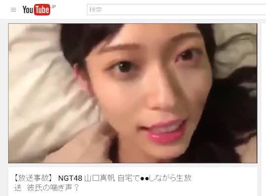 ngt48-maho-yamaguchi-sex-tape-online-1