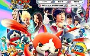 Film ke-4 Yo-kai Watch diumumkan pada musim dingin 2017