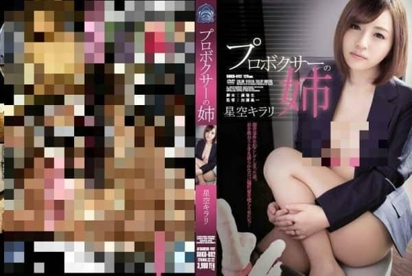 Aktris film porno Jepang, Kirari Hoshizora tawarkan layanan prostitusi di Taiwan
