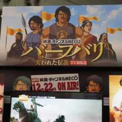 tokyo-comic-con-gwigwi-0184