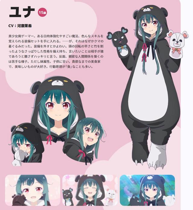 Pengaturan karakter Yuna, protagonis berpakaian kigurumi beruang dari anime TV Kuma Kuma Kuma Bear yang akan datang.