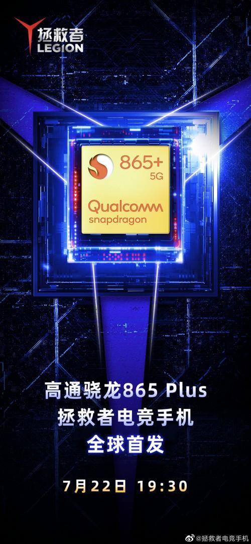 Lenovo mengonfirmasi tanggal peluncuran 22 Juli dan akan menampilkan Snapdragon 865+