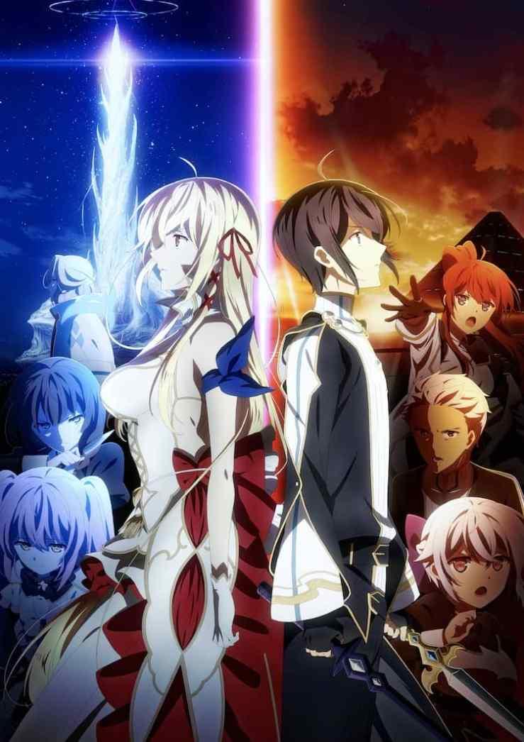 Visual kunci utama untuk anime Our Last Crusade or the Rise of a New World TV yang akan datang, menampilkan pemeran utama berpose dengan latar belakang yang dramatis dan terbagi.