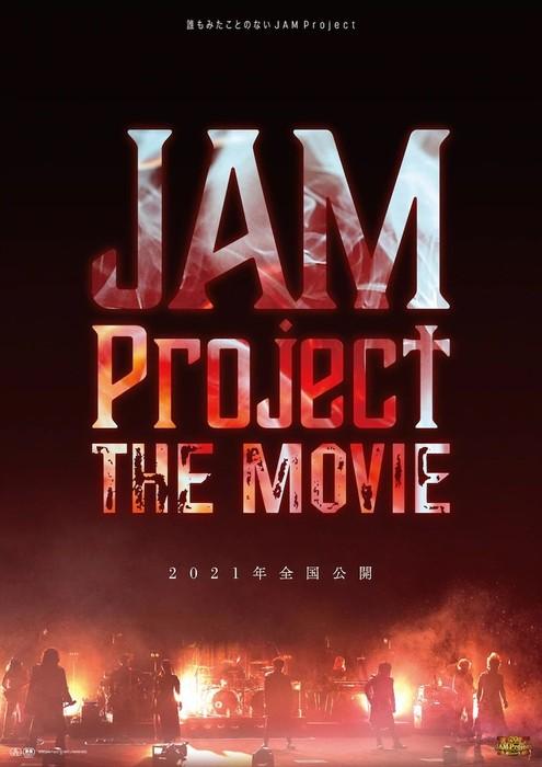 JAM Project Group Akan Mendapatkan Adaptasi Film Di 2021
