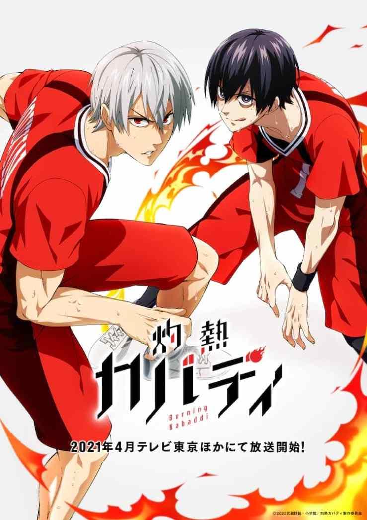 Visual utama untuk anime TV Burning Kabaddi yang akan datang, menampilkan karakter utama Tatsuya Yoigoshi dan Masato Ohjyo dalam seragam tim mereka, bersiap untuk menerkam.