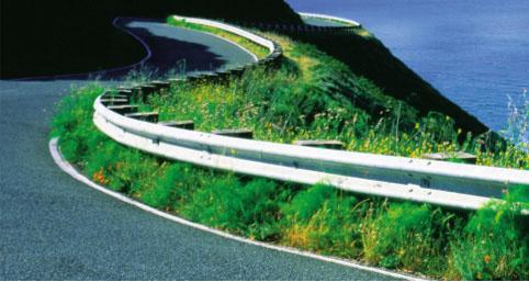 Image result for guardrails