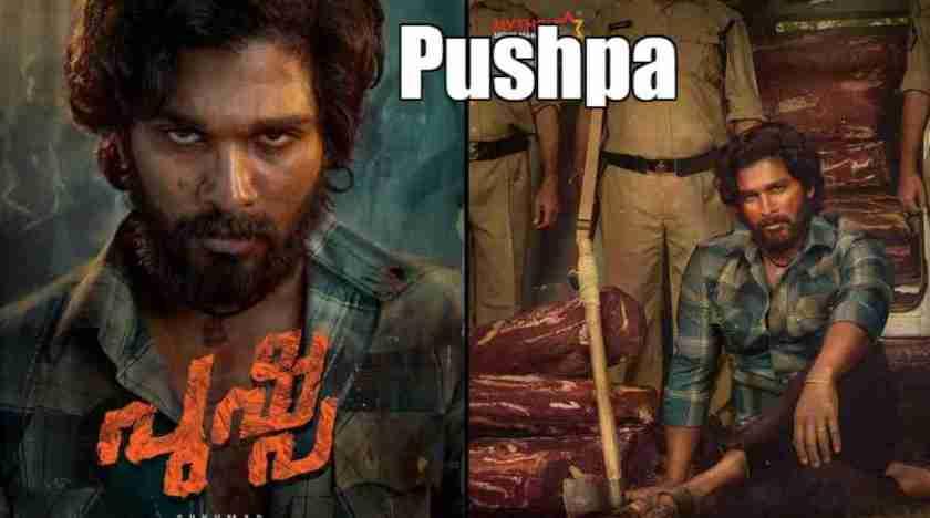 pushpa Full Movie Tamil