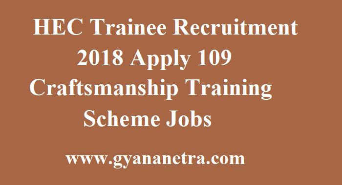 HEC Trainee Recruitment