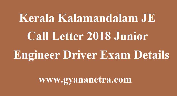 Kerala Kalamandalam JE Call Letter