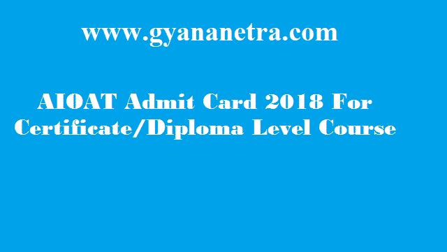 AIOAT Admit Card 2018