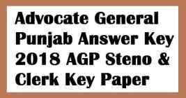 Advocate General Punjab Answer Key
