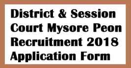 District Session Court Mysore Recruitment
