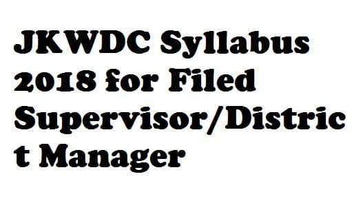 JKWDC Syllabus 2018
