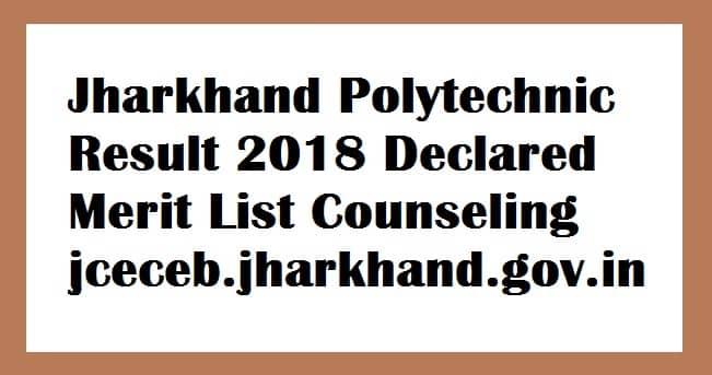 Jharkhand Polytechnic Result