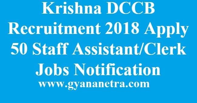Krishna DCCB Recruitment 2018
