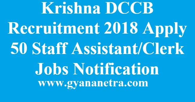 Krishna DCCB Recruitment 2018