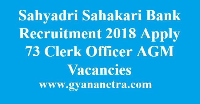 Sahyadri Sahakari Bank Recruitment