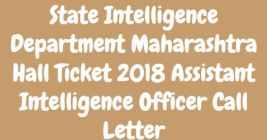 State Intelligence Department Maharashtra Hall Ticket