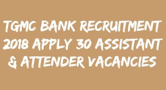 TGMC Bank Recruitment