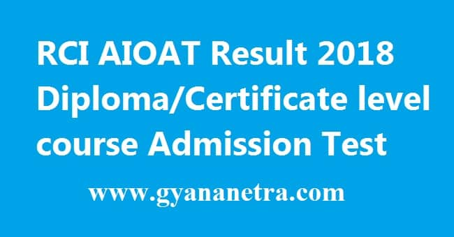 RCI AIOAT Result