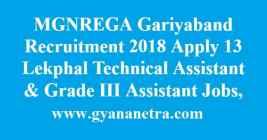 MGNREGA Gariyaband Recruitment