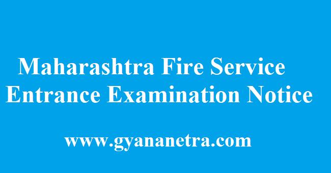 Maharashtra Fire Service Entrance Examination 2018