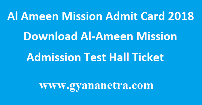 Al Ameen Mission Admit Card
