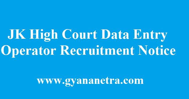 JK High Court Data Entry Operator Recruitment 2018