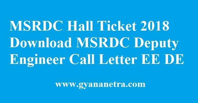 MSRDC Hall Ticket