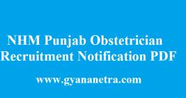 NHM Punjab Obstetrician Recruitment 2018