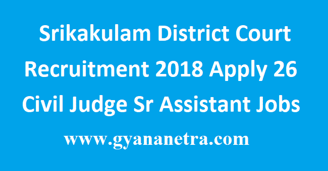Srikakulam District Court Recruitment