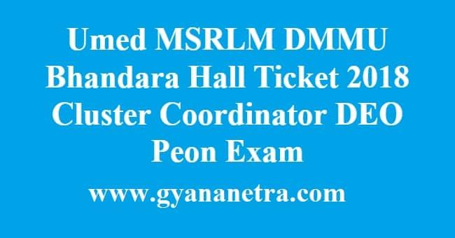 Umed MSRLM DMMU Bhandara Hall Ticket 2018
