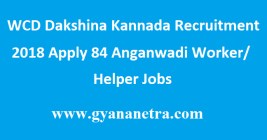 WCD Dakshina Kannada Recruitment