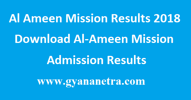 Al Ameen Mission Results