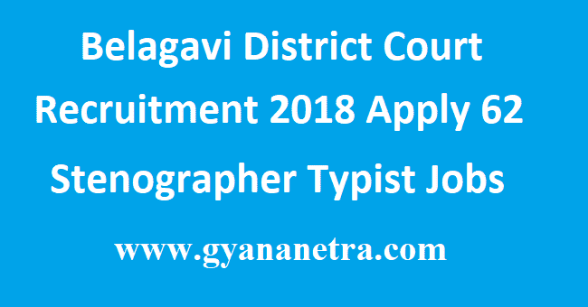 Belagavi District Court Recruitment
