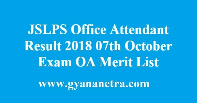 JSLPS Office Attendant Result