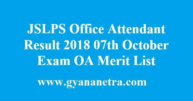 JSLPS Office Attendant Result