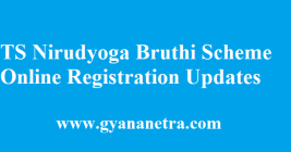 TS Nirudyoga Bruthi Scheme Online Registration 2019
