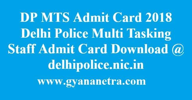 DP MTS Admit Card