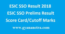 ESIC SSO Result 2018