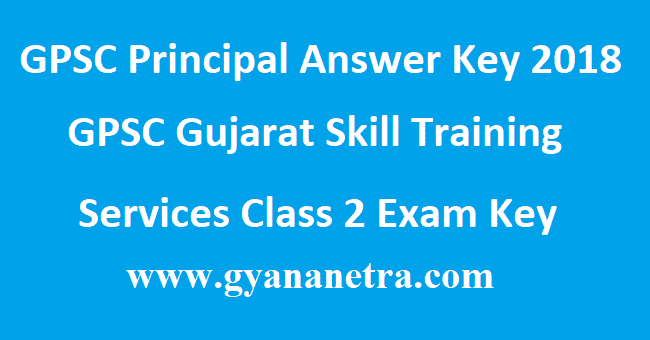 GPSC Principal Answer Key 2018