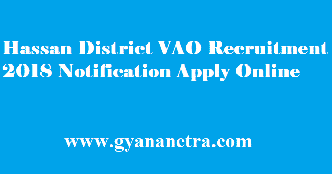 Hassan District VAO Recruitment 2018