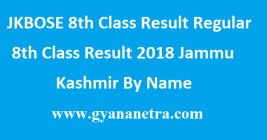 JKBOSE 8th Class Result Regular