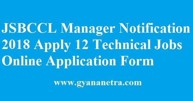 JSBCCL Manager Recruitment