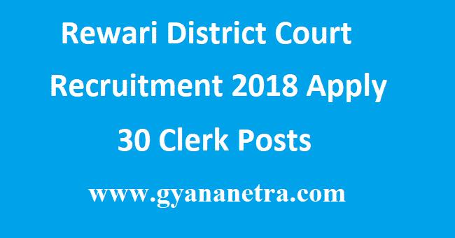 Rewari District Court Recruitment