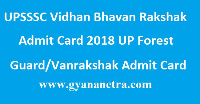 UPSSSC Vidhan Bhavan Rakshak Admit Card